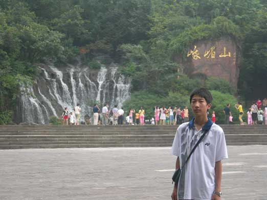 "Me at the ""start"". Those three Chinese words in background says ""E mei Shan"""
